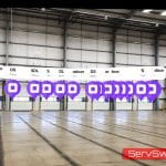 ServSwift Door and Loading Bay Equipment Northamptonshire Digital Asset Tag